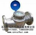 不锈钢水表 防腐蚀水表 不锈钢数码水表 13703117333 3