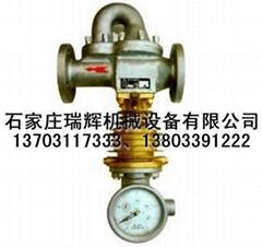 分流旋翼式蒸汽流量计LFX 13703117333
