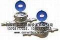 LXS-15E不锈钢螺纹水表(不锈钢冷水表)