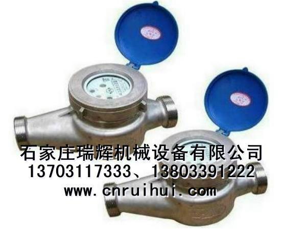 LXS-40E不锈钢丝扣水表 湿式水表 13703117333 1