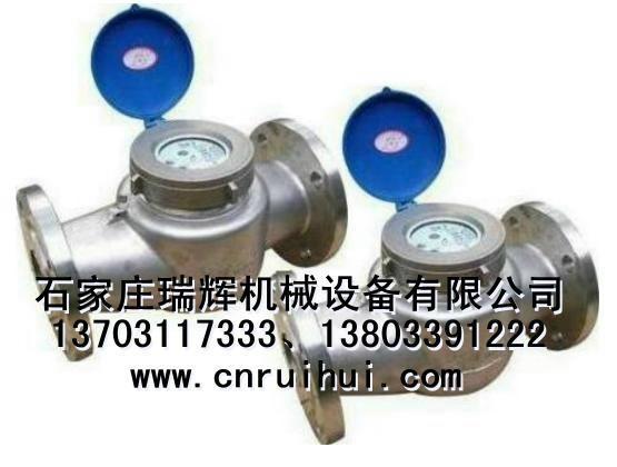 LXS-50E不鏽鋼法蘭水表 機械式水表 13703117333 1