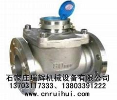 LXLCG-80E不锈钢螺翼式水表 可拆卸水表 13703117333