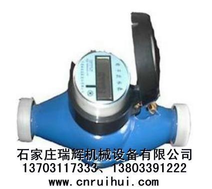 渦特曼旋翼式電子水表 WT水表 13703117333 1