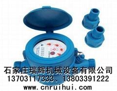 ABS塑料水表 防酸碱水表 耐酸水表 耐碱水表 13703117333