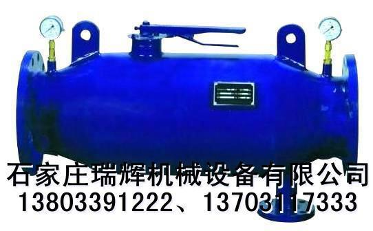 全自动反冲洗排污过滤器(供暖除污器) 1