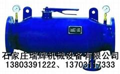 全自動反沖洗排污過濾器(供暖除污器)