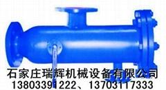 角式除污器(除污排污器)CLGLF自动冲洗过滤器