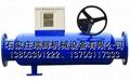 过滤型电子水处理器(高频电子水