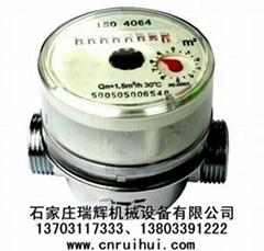 LYH-8直飲水專用水表(飲用水計量儀)