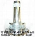 RHZKF型真空破坏阀(真空破坏器)不锈钢真空破坏阀