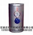 RH8000气囊式水锤吸纳器(