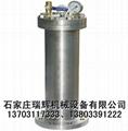 RH9000活塞式水錘吸納器