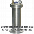 RH9000活塞式水锤吸纳器(