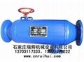 KC快速除污器(供热站除污器)KC排污器、水平直通除污器