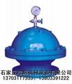 RH6000膜片式水锤吸纳器(膜片式水锤消除器)水锤泄放阀