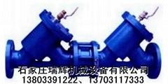 倒流防止器 防污隔斷閥 普通型13703117333