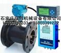 远传型气体流量计 定量型气体流量计 13703117333 3