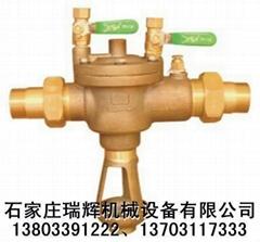 倒流防止器黃銅防回流閥 安全型13703117333