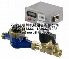 ◆◆◆◆定量水表 小口径定量控制水表 自动加油装置 定流量表