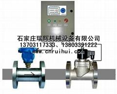 定量给水控制装置(定量加水器)全自动加水装置、定量给水器