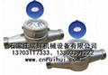LXSR-20E不鏽鋼螺紋水表 熱水表 13703117333 2