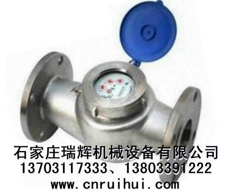 LXS-50E不锈钢法兰水表 机械式水表 13703117333 2