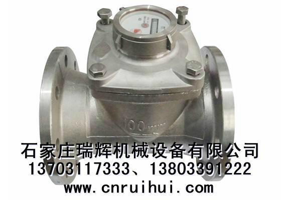 LXS-50E不锈钢法兰水表 机械式水表 13703117333 3
