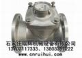 LXLCG-80E不锈钢螺翼式水表 可拆卸水表 13703117333 2