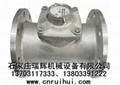 LXLCG-100E不锈钢耐酸碱水表 可拆式水表 13703117333 2