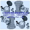 ◆◆◆◆◆立式水表 不鏽鋼立式水表 鑄鐵立式水表 13703117333 3