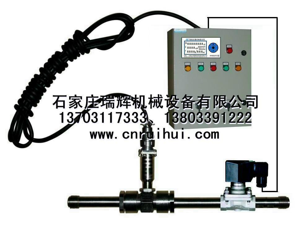 ◆◆◆◆定量水表 小口径定量控制水表 自动加油装置 定流量表 13703117333 2