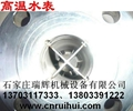 不锈钢高温水表 耐高温水表 冷凝水计量表 耐高温热水表 13703117333 2