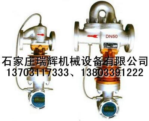 分流旋翼式蒸汽流量計LFX 13703117333 2