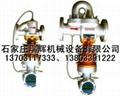 分流旋翼式蒸汽流量计LFX 13703117333 2