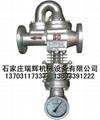 分流旋翼式蒸汽流量计LFX 13703117333 3