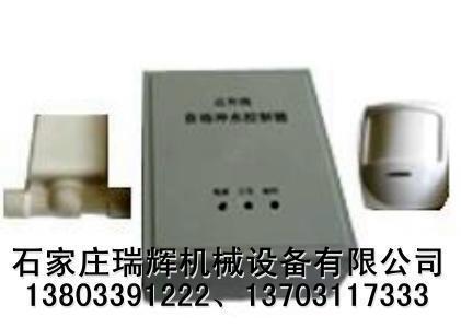 RHJS-15B沟槽式公共厕所大便池智能节水器 进水型 13703117333 5