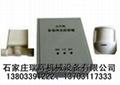 RHJS-15B溝槽式公共廁所大便池智能節水器 進水型 13703117333 5