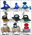 全PP聚丙稀塑料水表 防腐水表 耐酸碱水表 咸水流量计 13703117333 3