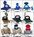 全UPVC塑料水表 防腐蚀水表 防酸碱水表 塑料流量计 13703117333 2
