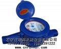 RH系列 全塑料水表 13703117333 2