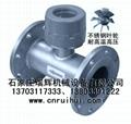 全不锈钢智能水表 全不锈钢电子式水表 全不锈钢耐酸碱水表 13703117333 3