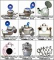不锈钢水表 机械式不锈钢水表
