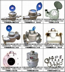 不鏽鋼水表 機械式不鏽鋼水表 13703117333