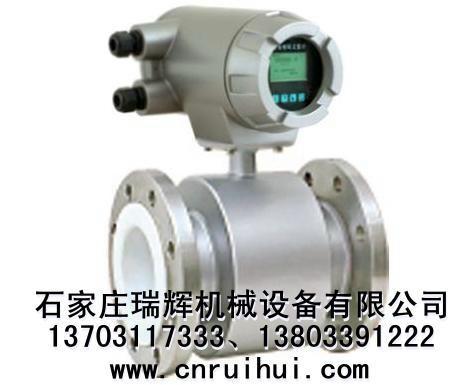 电磁流量计 就地显示电磁流量计 管道式电磁流量计 13703117333 3