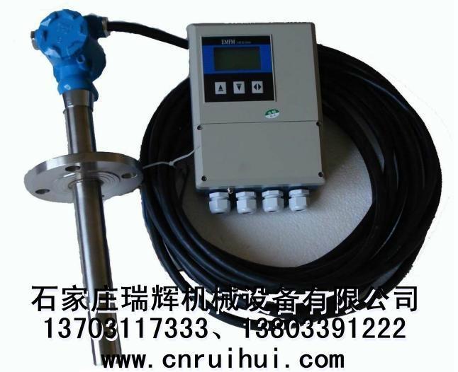 插入式电磁流量计 大型污水处理计量表 13703117333 1