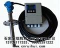 插入式电磁流量计 大型污水处理