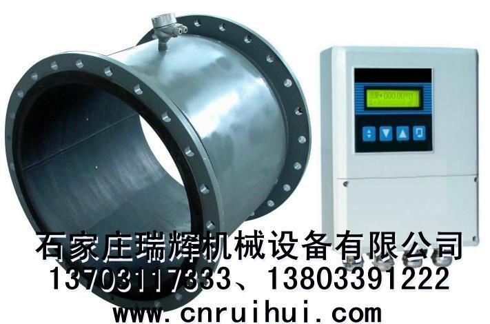 插入式電磁流量計 大型污水處理計量表 13703117333 2
