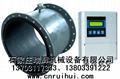 插入式电磁流量计 大型污水处理计量表 13703117333 2