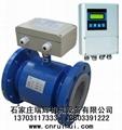 插入式電磁流量計 大型污水處理計量表 13703117333 3