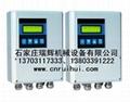 插入式電磁流量計 大型污水處理計量表 13703117333 4